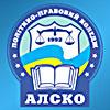 АЛСКО, детский садик на Урловской
